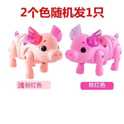 景榮網紅豬粉色牽繩發光電動網紅豬玩具爬行會走路會跑音樂小粉豬 袋裝-電動牽繩豬(顏色隨機1個) 充電版