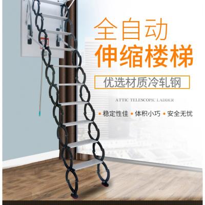 阁楼伸缩楼梯定制复式家用室内外复式跃层钢木折叠隐形升降梯子 高配手动壁挂款3.5-4