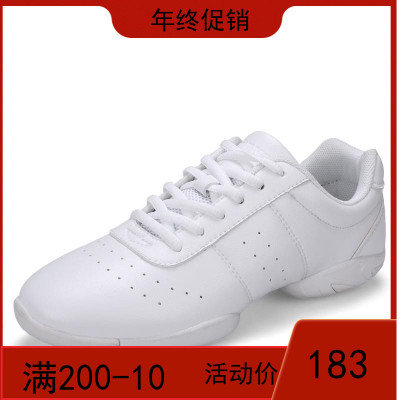 阿乐威舞蹈鞋男士儿童健美操鞋软底广场舞蹈鞋平底白色水兵运动鞋