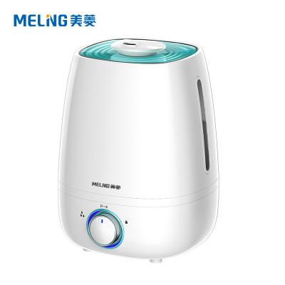 美菱(MELING) 加濕器MH-168 4.5L大容量家用辦公臥室客廳靜音加濕補水 創意迷你空調抑菌水箱 香薰機加濕機