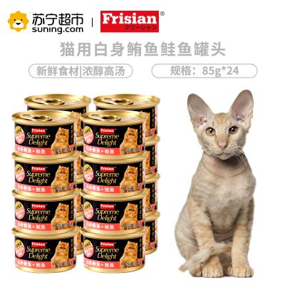 富力鮮泰國進口貓罐頭白身鮪魚鮭魚罐頭24罐整箱發貨進口貓罐頭整箱白肉貓罐頭貓零食濕糧