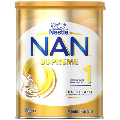 Nestle 雀巢 超级能恩 超启能恩 适度水解 防过敏 婴幼儿奶粉1段 ( 0-6个月)800g/罐