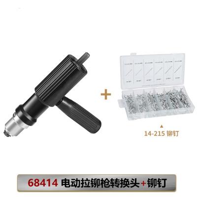 閃電客電動鉚釘抽芯拉鉚轉換頭搶拉釘拉卯頭柳釘鋁合金釘鉚拉丁打器 鉚釘槍轉換頭+鉚釘