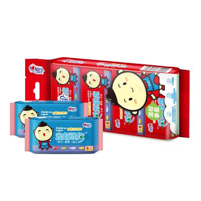 心相印湿巾 儿童卫生系列 小包便携随身装 超迷你湿巾8片*8包
