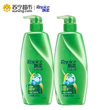 飘柔(Rejoice)滋润去屑洗发露洗发水500mlx2瓶优惠装 宝洁出品
