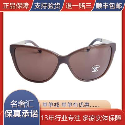 【正品二手99新】未使用 香奈兒 女士咖色金屬鑲彩色樹脂太陽鏡墨鏡 眼鏡 奢侈品