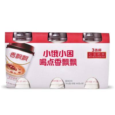 香飘飘冲泡奶茶 红豆口味 便携式64g*3 三连杯装
