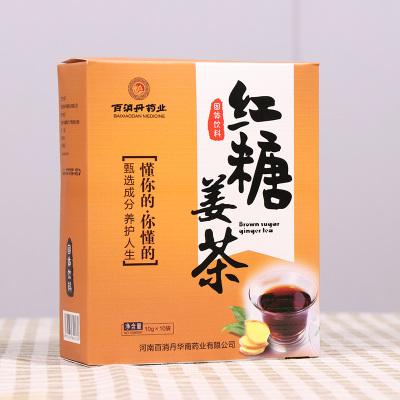 百消丹藥業紅糖姜茶10袋/盒裝 口味甘甜細膩經期大姨媽滋補調理護身必備紅糖塊甘蔗