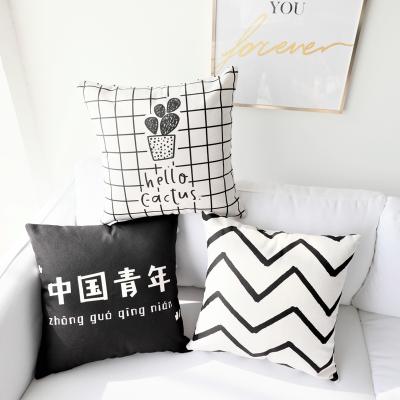 北欧ins黑白色定制沙发抱枕靠垫女男车用床头客厅靠抱枕套不含芯 E 45X45cm双面枕套(不含芯)
