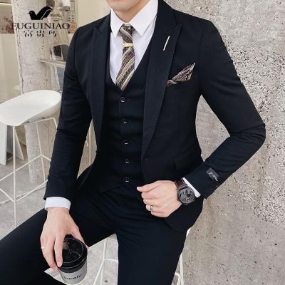 富貴鳥(FUGUINIAO)西服套裝男士三件套韓版修身小西裝伴郎服裝新郎結婚禮服宴會正裝