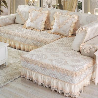 沙发套罩全包组合沙发沙发垫四季通用沙发套罩一套123组合套装防滑全包万能沙发套简约 淡雅富贵花-米黄色 套餐10