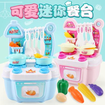 智恩堡/zhienb 兒童迷你餐臺廚房過家家玩具3-6歲塑料親子互動煮飯做飯切菜玩具 藍色