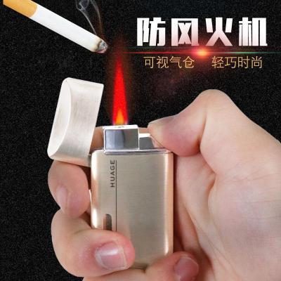 金属按压式防风打火机充气直冲红色火焰朗声可视气仓超薄个性定制