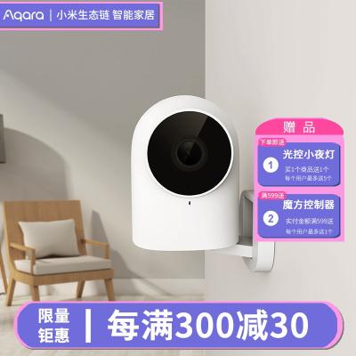 綠米Aqara智能攝像機G2網關版/家用wifi網絡監控高清安防攝像頭/遠程手機室內外夜視增強監控器