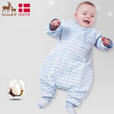 歐孕兒童分腿睡袋空調房0-5歲防踢被睡袋四季通用任選