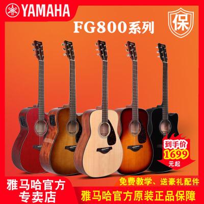 雅马哈吉他FG800云杉单板民谣木吉它初学者进阶FGX800C电箱吉他男女学生41/40英寸