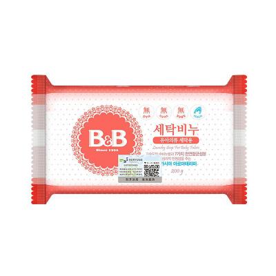 保宁(B&B)母婴幼儿童香皂(洋槐香) 200g 有香味洗衣皂