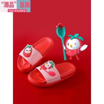 兒童涼拖鞋夏男女童卡通水果室內軟底一家三口1-3歲2浴室寶寶拖鞋 艾狄伊娃兒童皮草/仿皮草