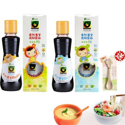【送稻殼勺】禾然親寶有機醬油 減鹽型(原味+調味)160ml *2盒寶寶輔食 兒童醬油調味料寶寶醬油 調味汁