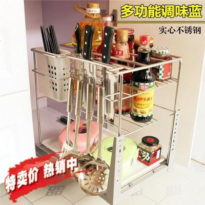 厨房柜轨道多功能柜内厨房橱柜拉篮抽屉式调味篮置物篮置物架专业