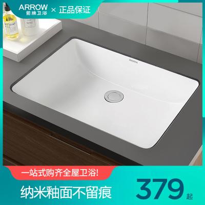箭牌(ARROW)臺下盆洗手盆嵌入式家用衛生間臺上盆面盆洗面方形陶瓷洗臉盆