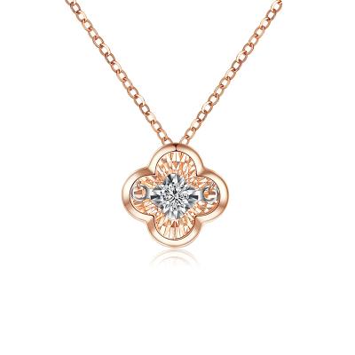 水贝珠宝(SHUIBEI JEWELRY) 18K金四叶草镶钻项链 两色 黄金钻石项链 锁骨链 首饰饰品