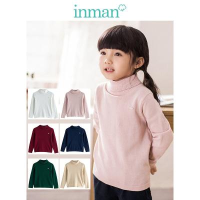 茵曼INMAN原创设计春秋儿童毛衣中大男女童纯棉针织毛线打底衫套头高领长袖上衣