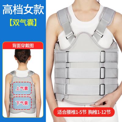 可調胸腰椎固定支具支架脊椎脊柱壓縮性骨折術后護具護腰帶 高檔透氣女款(雙氣囊) M