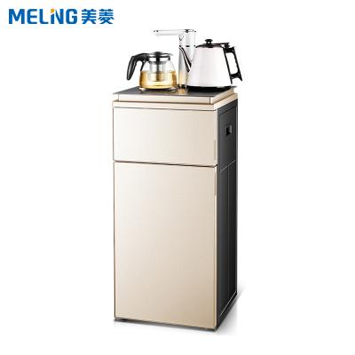 美菱(MELING) 茶吧机 MY-C22钛金 家用智能茶吧机 双层立式柜式温热型 全自动上水下置式饮水机