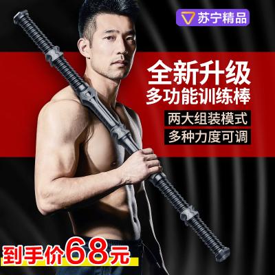 賽妙(SAIMIAO)臂力器30-80KG可調節60kg以上男胸肌健身器材握力家用臂力棒2019年
