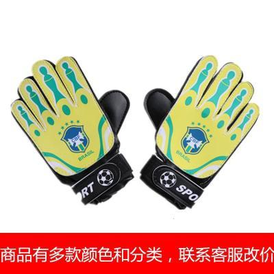 阿根廷巴西儿童款守员手套专业小学生足球训练比赛将手套防滑