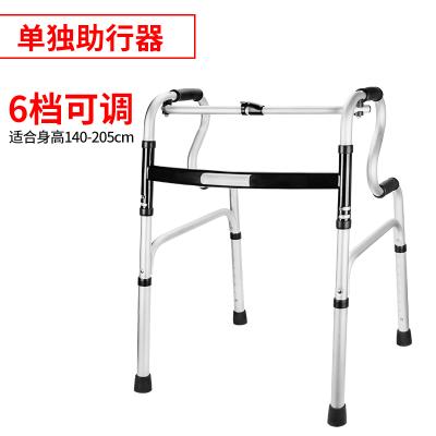 拐杖老人拐杖 老人助步器老人扶手架走路 輔助行走器 單獨助行器*1