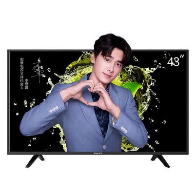 创维(SKYWORTH)43X6 43英寸 全高清智能液晶平板液晶电视 10核处理器 内置WiFi