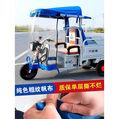 電動三輪車雨棚車篷前車頭閃電客棚前雨棚蓬摩托車遮雨篷電瓶三輪車車棚