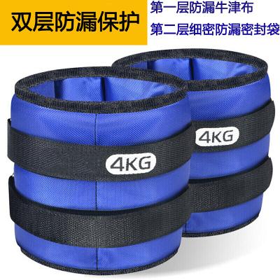 沙袋绑腿绑手腕沙包跑步负重运动训练腿部负重器中小型健身器材成人青年器械2只1.5公斤