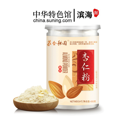 蘇合秾園 杏仁粉 烘焙原料 馬卡龍原料 五谷雜糧 早餐代餐粉 400g