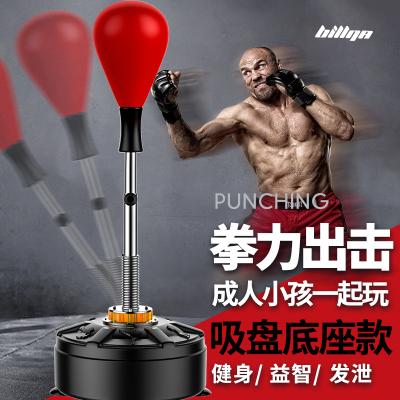 比納 速度球拳擊反應靶健身訓練器材發泄球家用不倒翁立式兒童成人沙袋