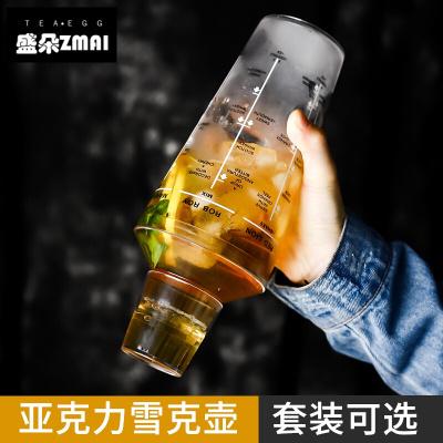 雪克杯雪克壺調酒杯酒吧奶茶店專用量酒器工具搖酒壺手搖調酒器-j10