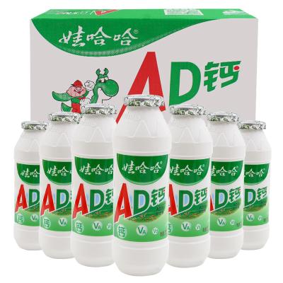娃哈哈ad鈣奶100g*6小瓶哇哈哈兒童營養乳酸菌酸奶懷舊含乳飲料