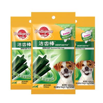 狗狗磨牙棒官方寶路潔齒棒15根狗零食寵物泰迪金毛成犬耐咬潔齒骨 綠茶味
