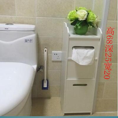 纳丽雅(Naliya)卫生间小柜子储物柜 浴室落地 多功能 洗手间收纳架欧式 68高25深20宽带垃圾桶