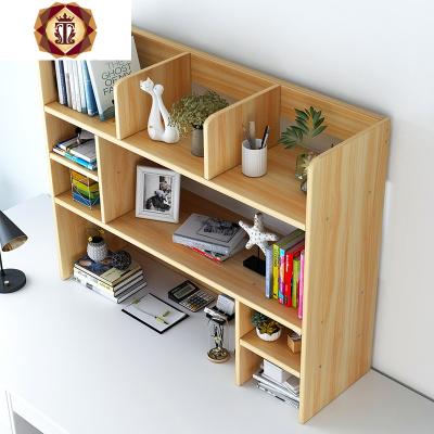 书架桌面桌子置物架简约办公桌收纳架简易小书柜书架桌上学生置物