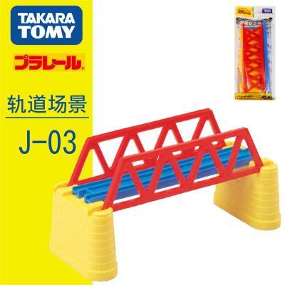 多美卡(TAKARA TOMY)火車軌道玩具配件高鐵火車玩具J-03鐵橋381006男孩玩具