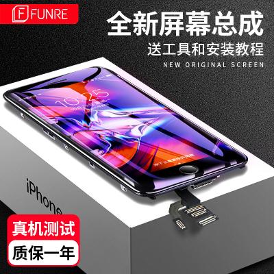 帆睿 適用于蘋果iphone7顯示屏7plus觸摸6代液晶手機維修8內外屏幕總成 蘋果7p屏幕總成(5.5)黑色 帶配件