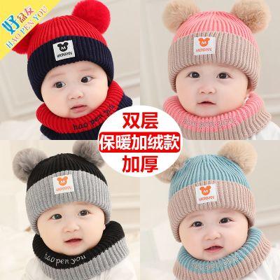 妍鸢婴儿帽子秋冬季儿加厚保暖加绒3-6-12-24个月宝宝男女儿童帽