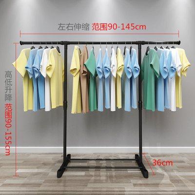 室内晾衣架单杆落地凉衣架折叠伸缩