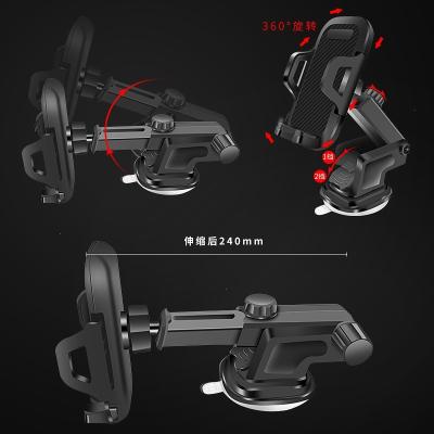 車載手機架吸盤式貨車汽車上放在的多功能導航支架車里掛前擋玻璃