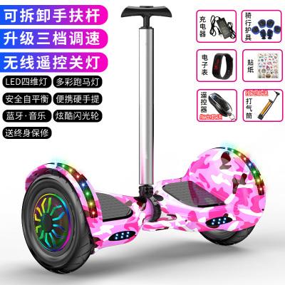 平衡車兒童電動智能帶扶手車自平衡雙輪思維車兩輪體感成人代步車