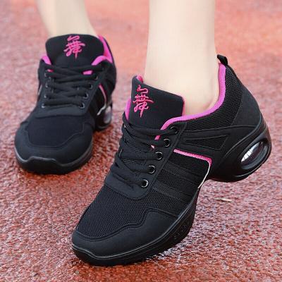 因樂思(YINLESI)跳舞鞋女軟底運動氣墊中跟鬼步舞水兵舞現代舞蹈鞋爵士舞廣場舞鞋