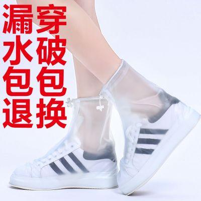 搭啵兔雨鞋水鞋女男鞋套防水防滑雨鞋套儿童雨鞋防水鞋女防雨鞋套雨靴